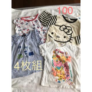 ハローキティ(ハローキティ)のTシャツ 100 セット キティーちゃん 女の子 ミッキー キャラクター(Tシャツ/カットソー)