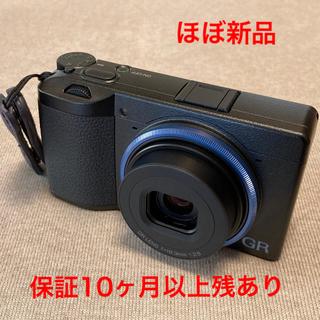 リコー(RICOH)のほぼ新品 RICOH GRIII おまけ付 保証10ヶ月以上 リコー GR3(コンパクトデジタルカメラ)