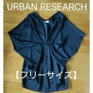 アーバンリサーチ(URBAN RESEARCH)のネイビー サラサラ涼しい ワンピやチュニックに(ミニワンピース)