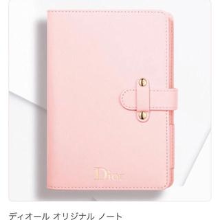 Dior - DIOR ノベルティー ノート 手帳