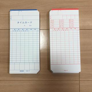セイコー(SEIKO)のSEIKO タイムカード42枚(オフィス用品一般)