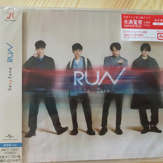 セクシー ゾーン(Sexy Zone)のRUN通常盤⭐︎新品未開封(ポップス/ロック(邦楽))