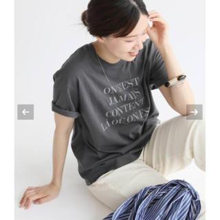 IENA - IENA ロゴTシャツ 2020 星の王子さま