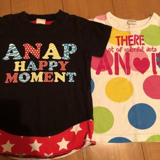 アナップキッズ(ANAP Kids)のアナップキッズ Tシャツ 100cm(Tシャツ/カットソー)