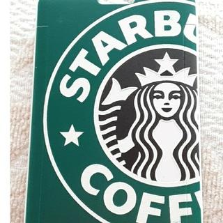 スターバックスコーヒー(Starbucks Coffee)のスタバ🇹🇼定期券国内未販売値下げしました。(その他)