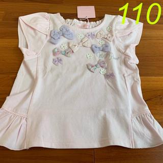 mezzo piano - 110 メゾピアノ リボンいっぱいTシャツ