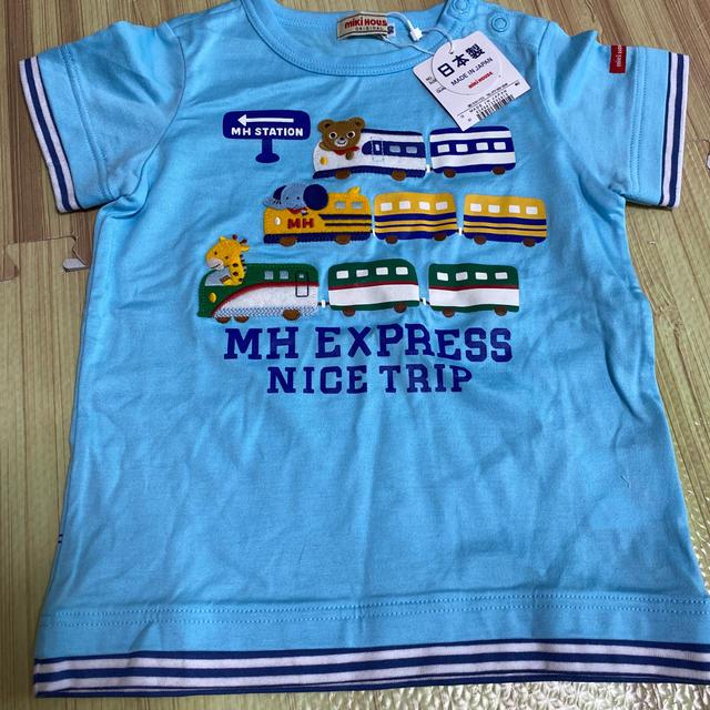 mikihouse(ミキハウス)の新品未使用 ミキハウス   Tシャツ キッズ/ベビー/マタニティのキッズ服男の子用(90cm~)(Tシャツ/カットソー)の商品写真