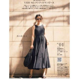 DEUXIEME CLASSE - 新品タグ付き MARIHA「夏のレディのドレス」ブラック 38