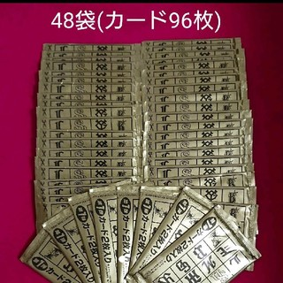 カルビー(カルビー)のカルビー プロ野球チップス プロ野球カード2020 第1弾 未開封 48袋(スポーツ選手)