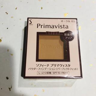 プリマヴィスタ(Primavista)の【新品・未使用】プリマヴィスタ パウダーファンデーションUV オークル03(ファンデーション)