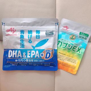 アジノモト(味の素)の【新品未開封】味の素DHA &  EPA(その他)