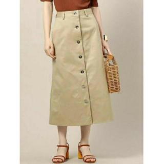 ビューティアンドユースユナイテッドアローズ(BEAUTY&YOUTH UNITED ARROWS)のスカート(ロングスカート)