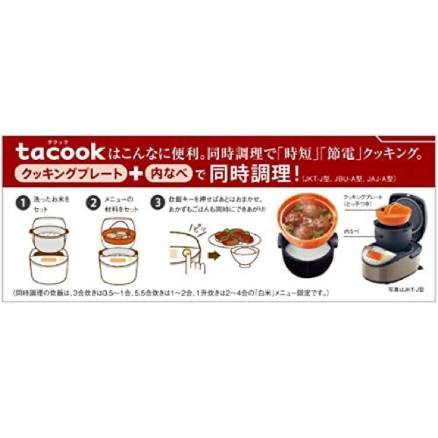 TIGER(タイガー)の新品 タイガーIH炊飯器 炊きたて一升炊き JKT-J182 パールブラウン スマホ/家電/カメラの調理家電(炊飯器)の商品写真
