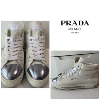 PRADA - プラダ アイボリーホワイトレザー スニーカー