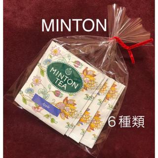 MINTON - ミントン 紅茶 6種類 各1  お試し ティパック