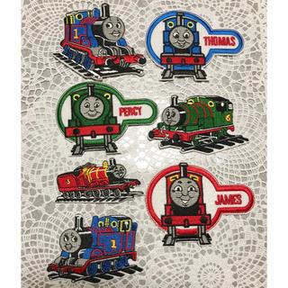 ⚠️残りわずか!トーマス 刺繍ワッペン アップリケ 7枚セット アイロンワッペン