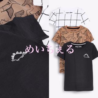 ネクスト(NEXT)の【新品】next マルチ 恐竜柄Tシャツ3枚組(ヤンガー)(Tシャツ)