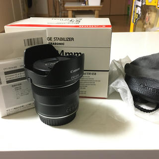 Canon - EF24mm f2.8 IS USM
