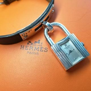 エルメス(Hermes)の質流れ品ST!HERMES エルメス ケリーウォッチ腕時計 SILVER925箱(腕時計)