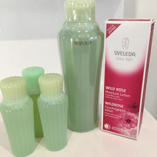 ヴェレダ(WELEDA)の新品‼︎未開封‼︎ヴェレダ&アユーラ(化粧水/ローション)