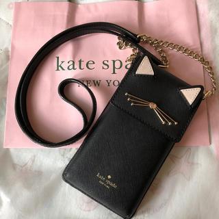 kate spade new york - 新品 ケイトスペード 新品 ケース kate spade スマホ  ネコ 猫