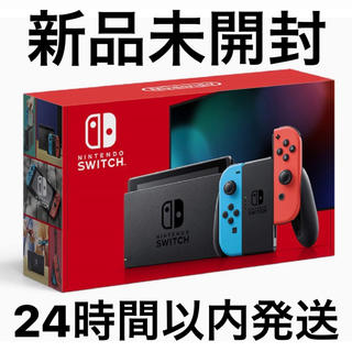 Nintendo Switch - Nintendo Switch ネオン