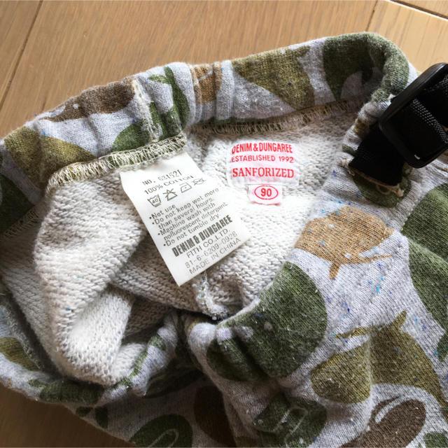 DENIM DUNGAREE(デニムダンガリー)のSO-Ha様専用 デニム&ダンガリー ショートパンツ キッズ/ベビー/マタニティのキッズ服男の子用(90cm~)(パンツ/スパッツ)の商品写真