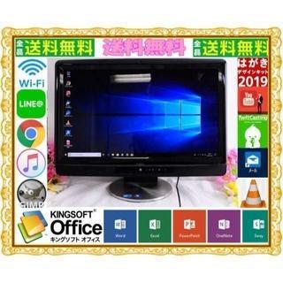 フジツウ(富士通)の新品マウス付き⛄ 送料無料⛳ すぐ使えます⚡ ブラック✅FMV⚾FH55⚽(デスクトップ型PC)