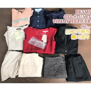 ジルスチュアート(JILLSTUART)のレディース服 ドレス スカート 22万円相当 まとめ売りBEAMS等ブランド多数(シャツ/ブラウス(長袖/七分))