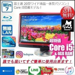 フジツウ(富士通)の新品マウス付き⛄ SSD交換済み⛳ すぐ使えます⚡ レッド✅FMV⚾FH55⚽(デスクトップ型PC)