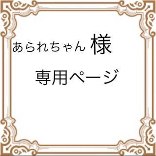 黒ぶち 伊達眼鏡 メガネ(サングラス/メガネ)