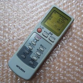 ミツビシ(三菱)の三菱 エアコン リモコン EG63(エアコン)