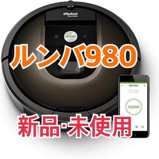 iRobot - 【最上位モデル】 ルンバ980 ダークグレー R980060