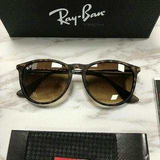 レイバン(Ray-Ban)の Ray-BanレイバンメガネRB4171 865/13(サングラス/メガネ)