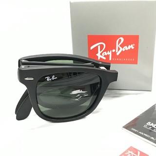 レイバン(Ray-Ban)のRayBanレイバン RB4105 601S(サングラス/メガネ)
