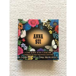 アナスイ(ANNA SUI)の新品 アナスイ クリーミー アイカラー 800(アイシャドウ)