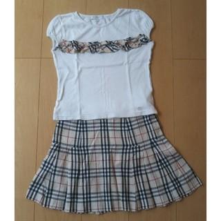 BURBERRY - BURBERRY カットソー&スカート 2点セット 130cm