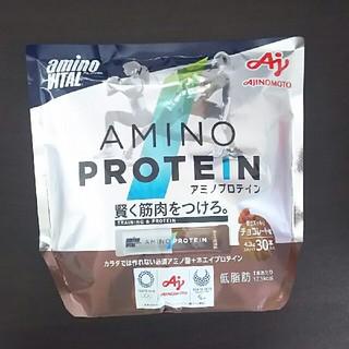 アジノモト(味の素)のアミノバイタル アミノプロテイン チョコ味 30本(プロテイン)