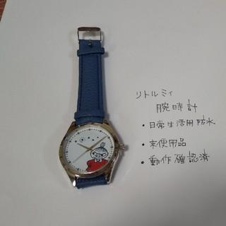 リトルミー(Little Me)のリトルミイ腕時計(cookpad plus 2019秋号付録)(腕時計)