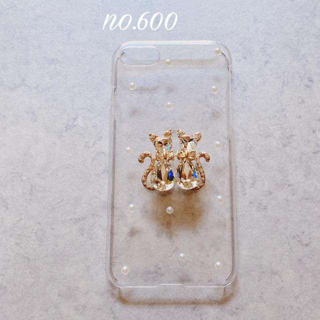 no.600 カップル キャッツ パール iPhone7、iPhone8 ケース ハンドメイドのスマホケース/アクセサリー(スマホケース)の商品写真