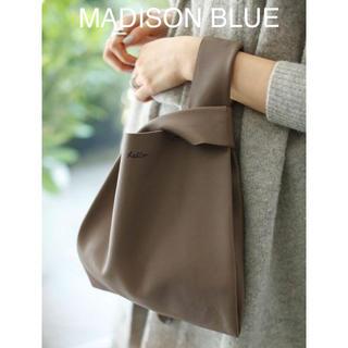 マディソンブルー(MADISONBLUE)の新品【MADISON BLUE/ELLE SHOP限定】レザーショップバッグ/S(トートバッグ)