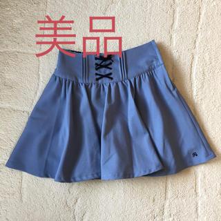 pom ponette - ポンポネット pon ponette キュロットスカート Lサイズ