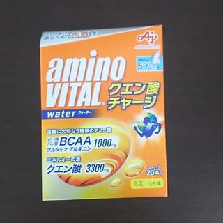 アジノモト(味の素)のアミノバイタル クエン酸チャージウォーター(20本入)×1箱(アミノ酸)
