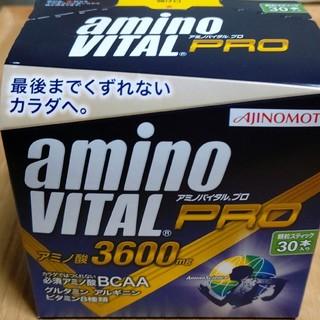 アジノモト(味の素)のアミノバイタルプロ3600 (30本)(アミノ酸)