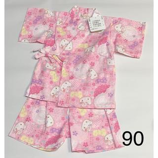 ニシマツヤ(西松屋)の∞ 新品 ∞  キティちゃん  甚平  90(甚平/浴衣)