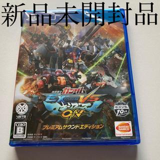 バンダイナムコエンターテインメント(BANDAI NAMCO Entertainment)のマキオン EXTREME VS.マキシブーストON プレミアムサウンド(家庭用ゲームソフト)