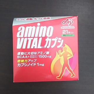 アジノモト(味の素)のアミノバイタル カプシ 21本(アミノ酸)