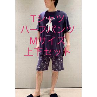 ジェラートピケ(gelato pique)のジェラートピケ シロクマフェア 冷感Tシャツ  ハーフパンツ ネイビー メンズ(Tシャツ/カットソー(半袖/袖なし))