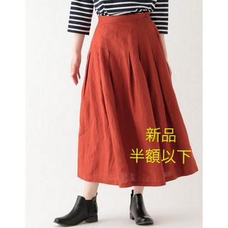 STUDIO CLIP - 新品 スタジオクリップ フレンチリネンスカート 定価7689円