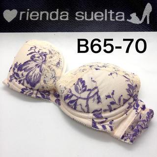 リエンダ(rienda)の【新品未使用】rienda suelta 3/5カップレースブラ B65-70 (ブラ)